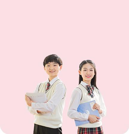 학생 교육관